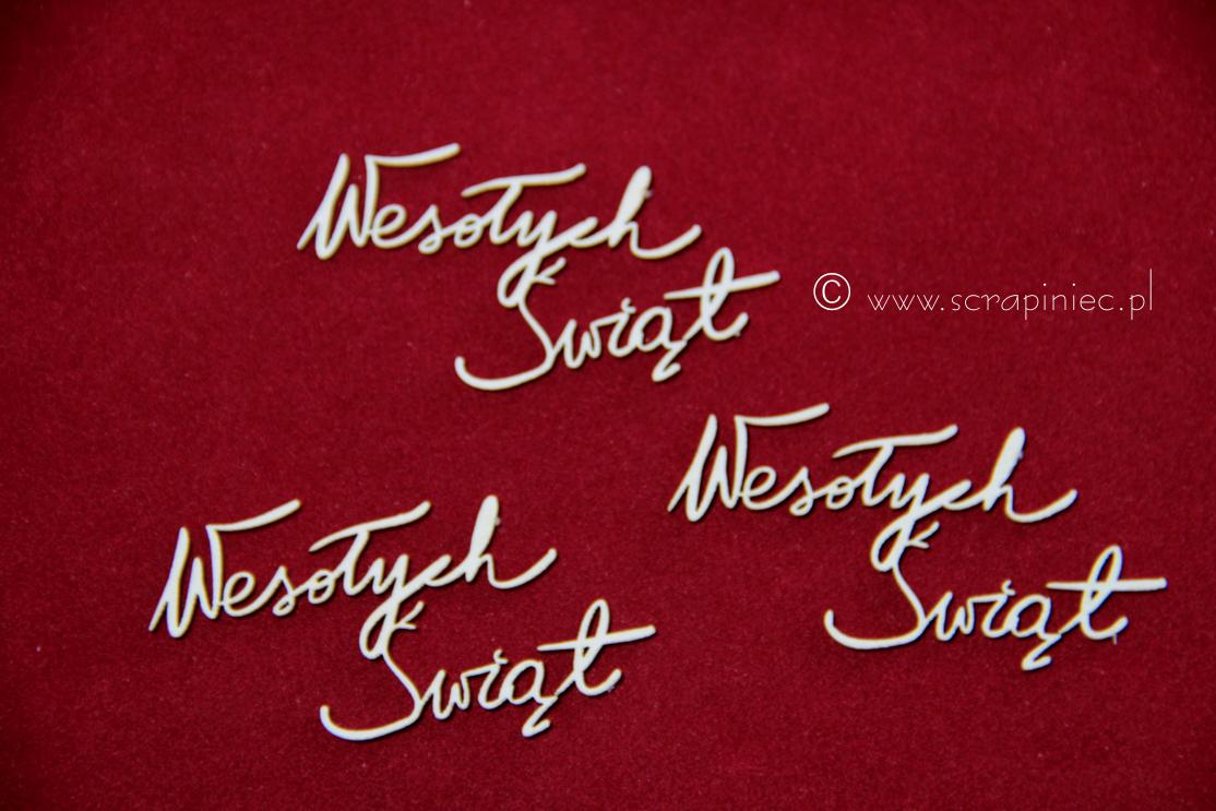 Merry Christmas In Polish.Chipboard Wesolych Swiat Merry Christmas In Polish Brush