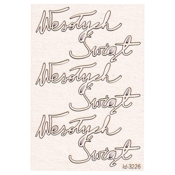 Chipboard Wesolych Swiat (Merry Christmas in Polish) - Brush art script